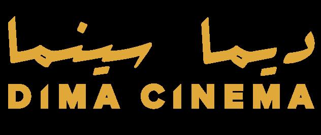 Dima Cinema